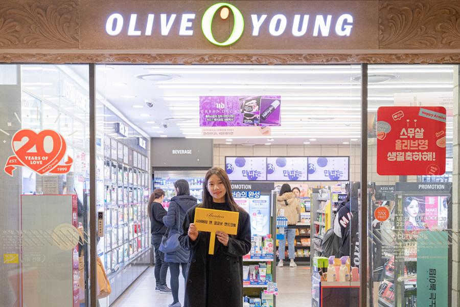 OLIVE YOUNG